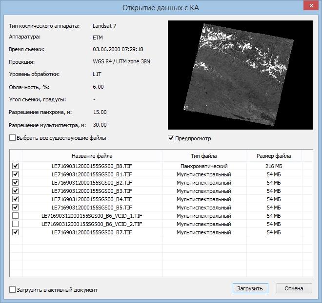 •Reading image's metadata file