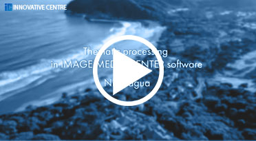 Nicaragua - Satellite data processing examples in Image Media Center software